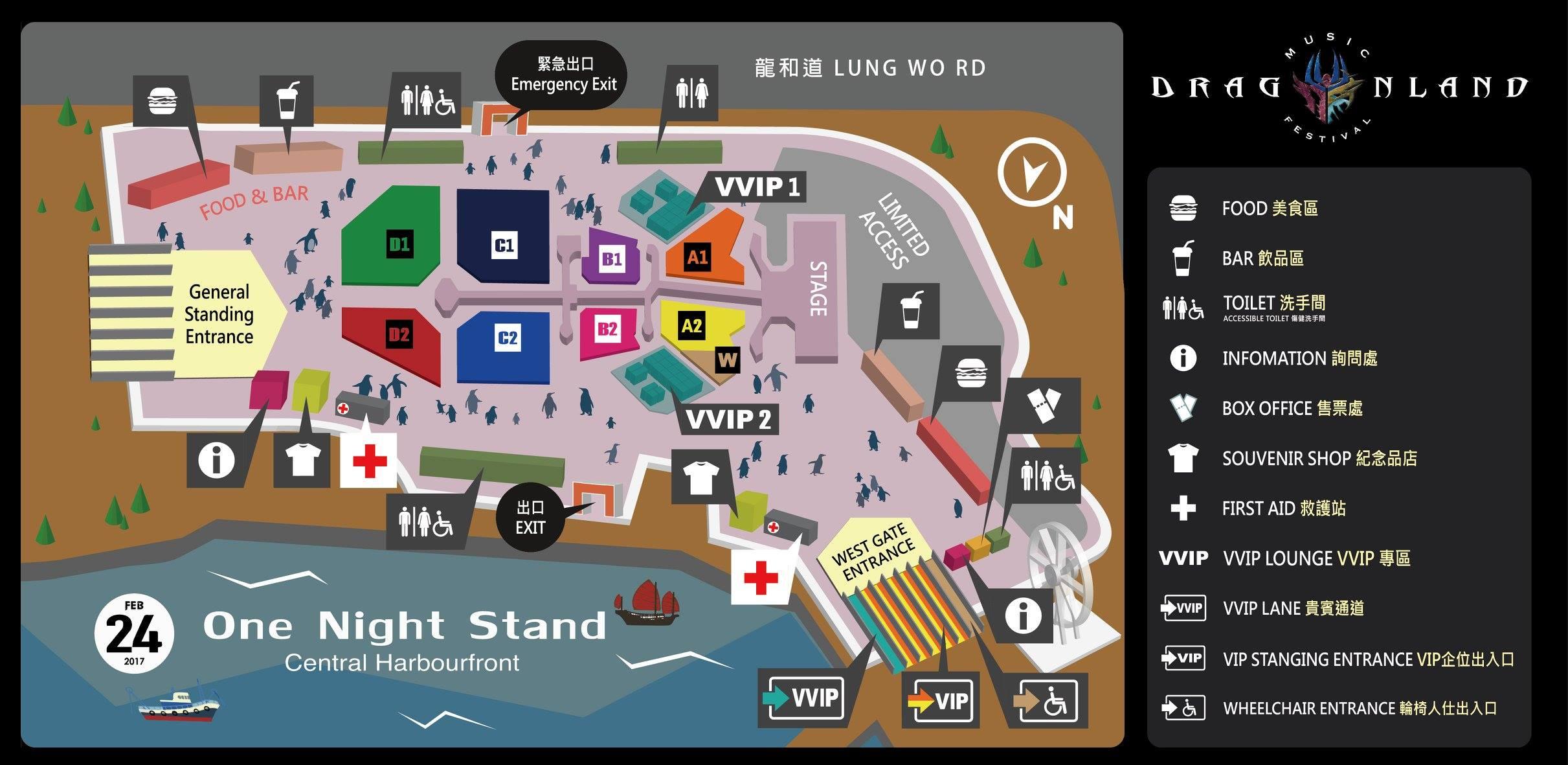 Day 1 Venue map