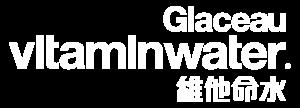 white GVW-logo copy